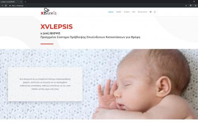 The xVLEPSIS website is online!